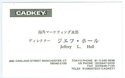 Cadkey0018-2