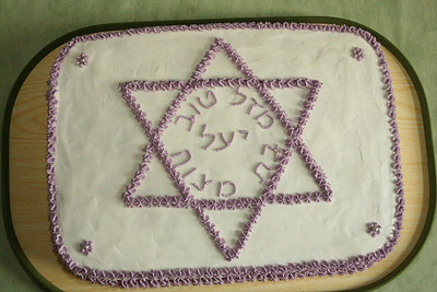 עוגת בת מצוה