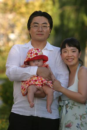 Yang/Jung Family