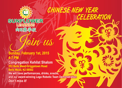 2015 - Sunflower Chinese New Year Celebration