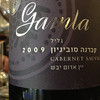Wine from the Golan