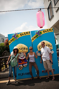 Our first stop. Belly button festival in Furano!!!