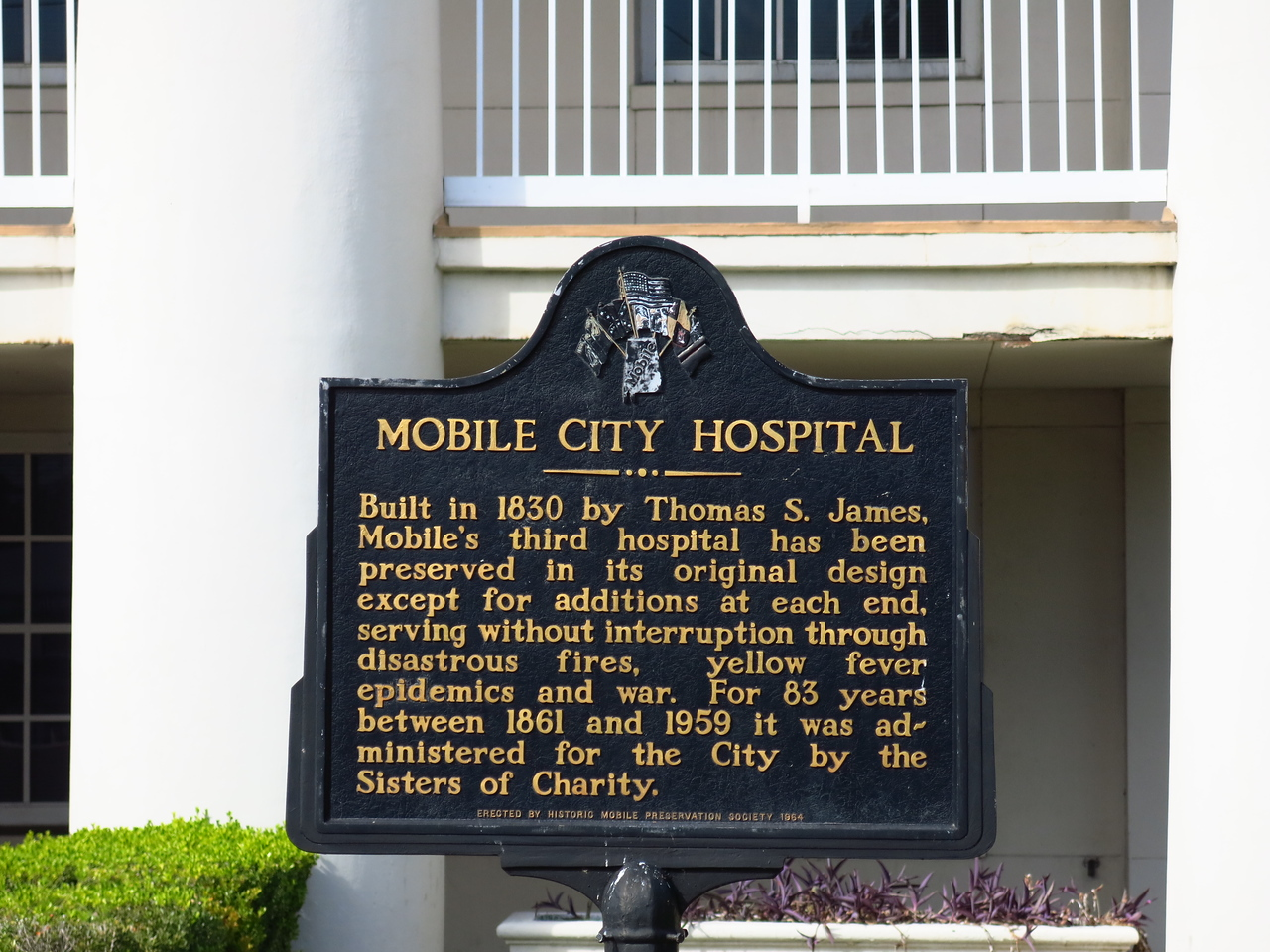 Sign in front of the Mobile City Hospital