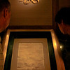 Neal & Keith reading the original Magna Carta document. Low lighting conditions. No flash photography allowed.