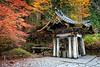 Nikko - Taiyuin-byo - enshrines Ieyasu's grandson Iemitsu