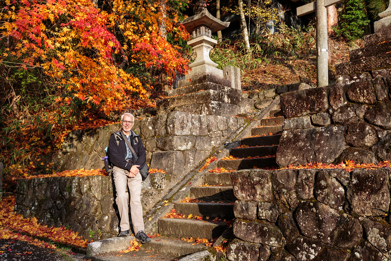 Autumn colours on the Nakasendo Highway between Magome and Tsumago