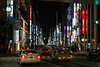 Tokyo - Ginza shopping street