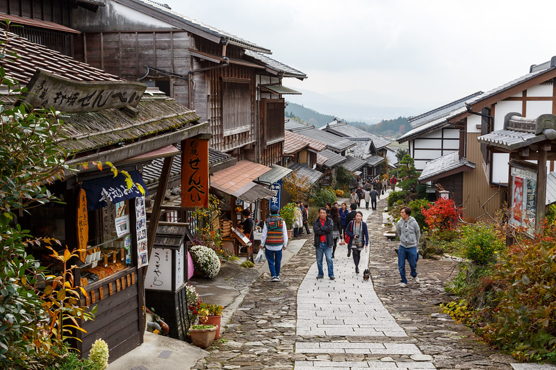 Departure from Magome to walk on what was  the old postal Nakasendo Highway - 7.8 km to Tsumago