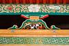 Nikko - Tosho-gu Shrine