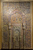 Mihrab – Gate of Paradise, Qom, 1333 CE