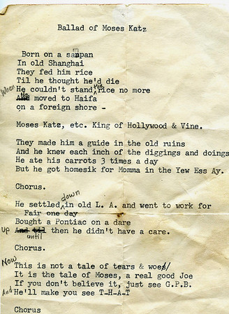 FRIEND WROTE SONG ON MY FIRST JOB IN USA/1954