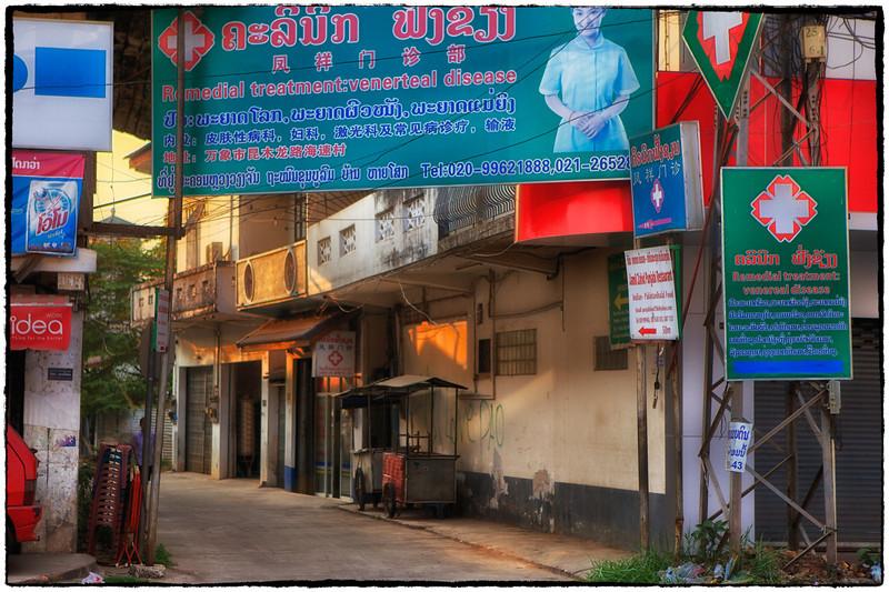 Vientiane 20130408 11-42-02 IMG_4348 ©derekrigler2013