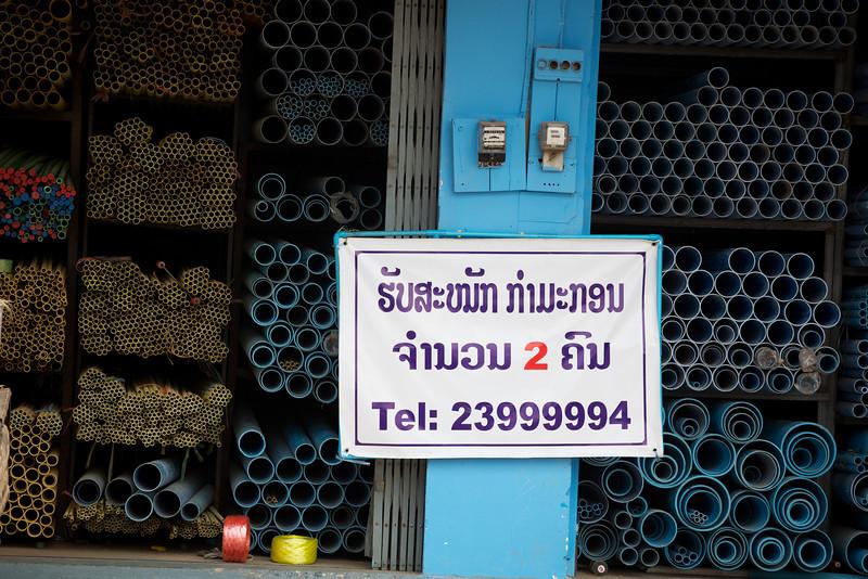 Vientiane 20130409 04-57-28 IMG_4552 ©derekrigler2013