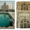 al Hawd al-Kawthar A raised reflective pool - Inlaid marble entranceway