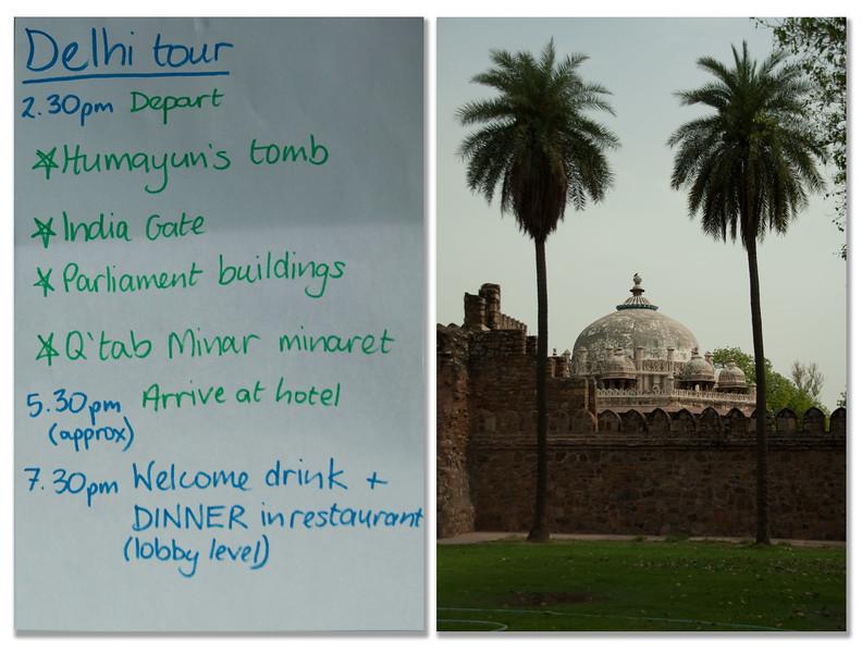 Itinerary - Humayuns Tomb