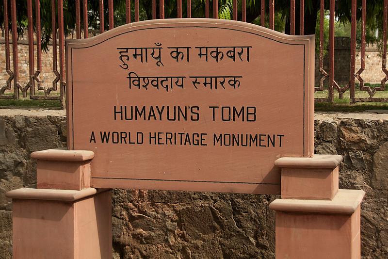 Humayuns Tomb