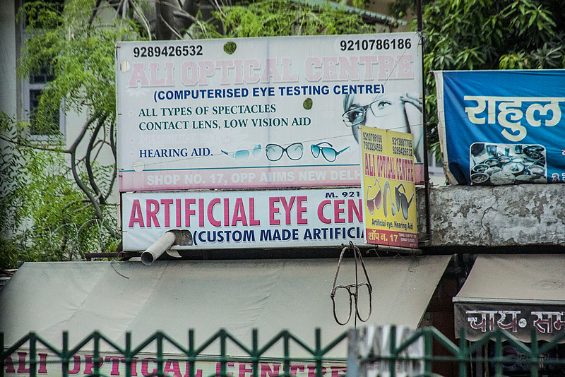 Artificial eye centre