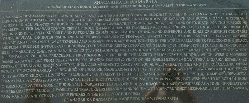 Mulagandha Kuty Vihara. Buddhist Temple Sarnath