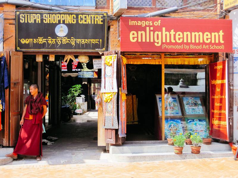 Kathmandu, Nepal, 2009