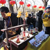 very old beijing tradition thing.