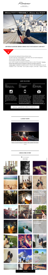 Rivieras cross foot Instagram campaign