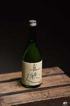 20150102 - Sake / Vitrine / Test