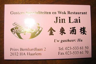 Hier gegeten na tour door de Lichtfabriek, was gezellig!