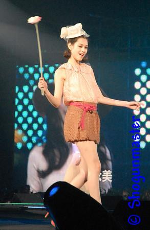 Model: Kiko Mizuhara Brand: Aquagirl
