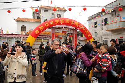 Trip To China 2012