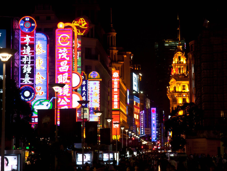 Shopping area in Shanghai at night.