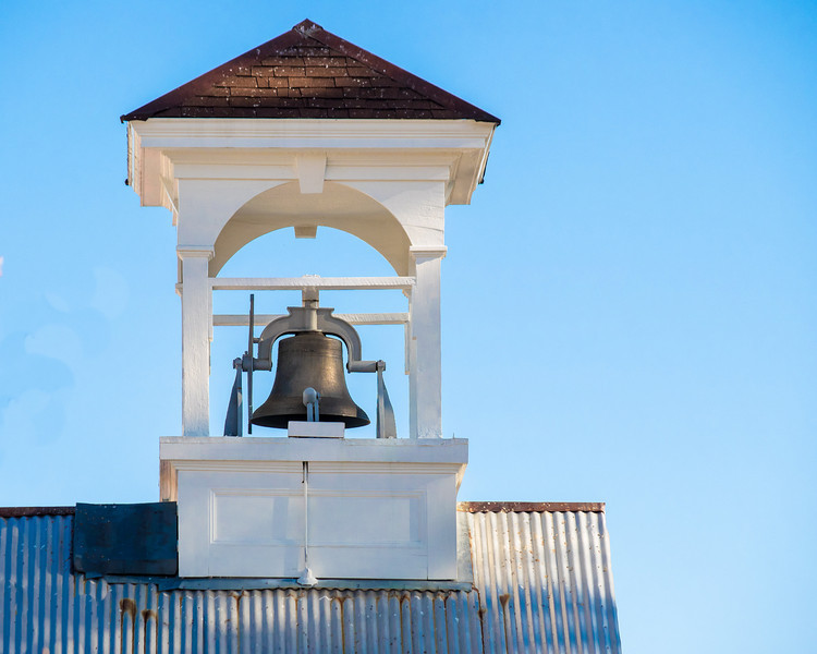 Bell tower, Firehouse #1