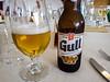 Egils Gull lager