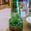 Berk Beer