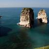 Beirut Pigeon Rocks