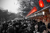 Beijing Night Food Market