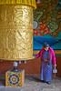 Around, Slowly-Punakha Dzong, Bhutan
