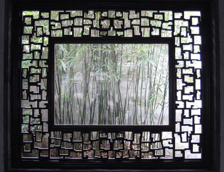 Garden Window (Suzhou, 2007)