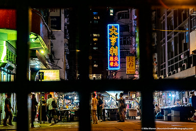 Neon lights of Hong Kong.