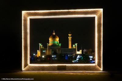 Mosque, Bandar Seri Begawan, Brunei (this is not a photo of a photo, but taken through a 7 meter high frame in the adjacent park.