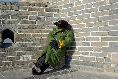 Sleeping guard, Great Wall of China