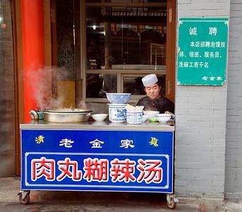 Street Vendor, Xi'an, China