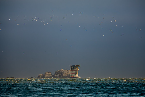 Miles Rock Lighthouse