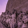 Original Lisbon Monument to the Discoveries Photography 3 By Messagez com