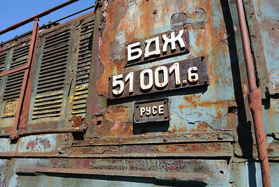 Rusting locomotive used on the Ruse to Varna line, Bulgaria