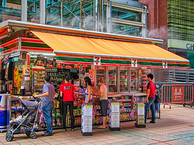 The Ubiquitous 7-Eleven, Singapore