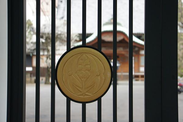 Gessō-ji