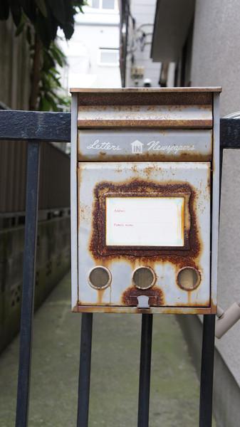An old mailbox in Shimokitazawa, Tokyo
