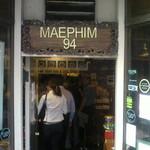 Maephim
