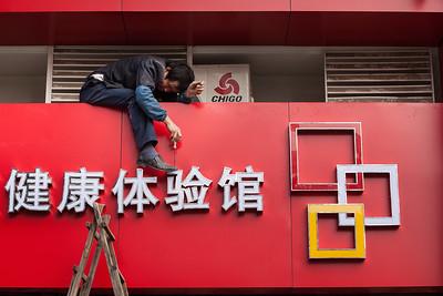 fc20101224guangzhou109610