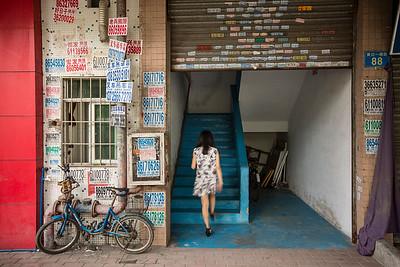 fc20140901guangzhou455804